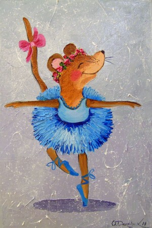 Mouse in the dance by Olha Darchuk