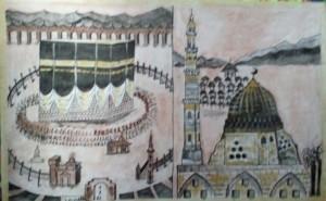 holy mecca madina - Raja Hussain - Canvas Artwork