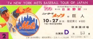 1974 new york mets baseball tour of japan korakuen stadium tokyo by Row One Brand