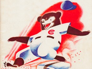 Chicago_Cubs_Sliding_Cub_Vintage_Baseball_Art by Row One Brand