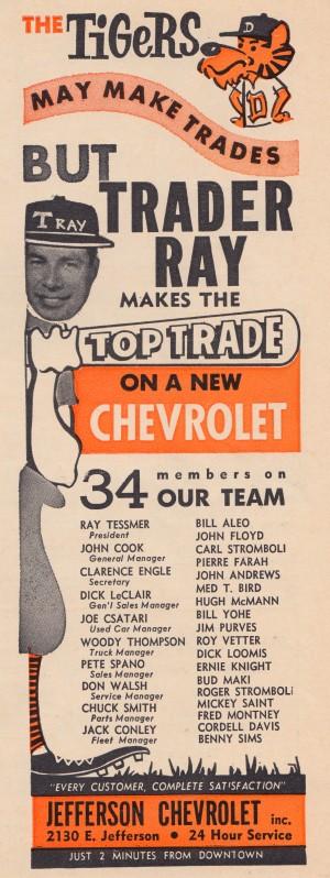 jefferson chevrolet detroit michigan car dealer auto sales ad vintage automobile sales advertising by Row One Brand