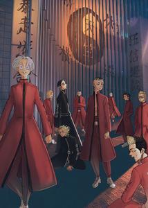 Bonten Gang by Tokyo Revengers