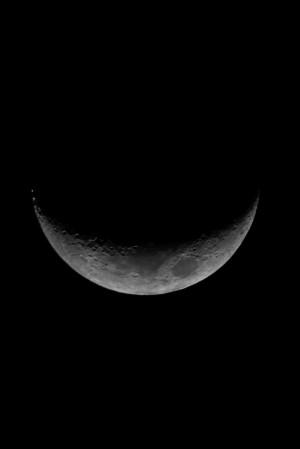 Moon Crescent by William Gillard