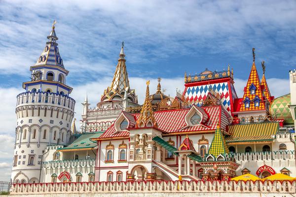 Kremlin Digital Download