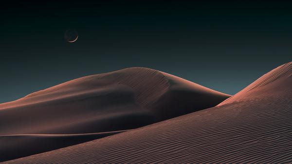 Lunar Sands Digital Download