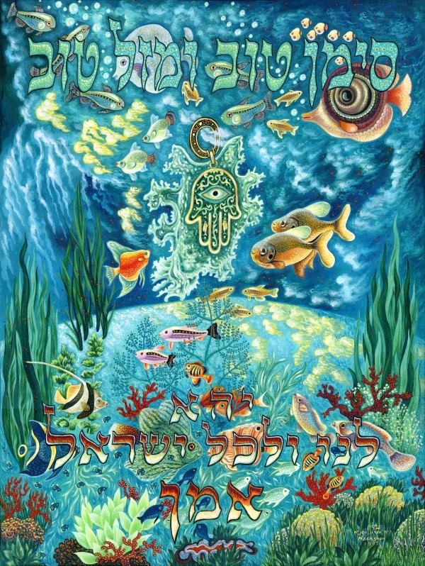 1997 016 by Baruch Nachshon