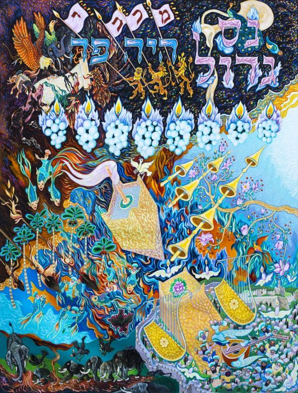1997 020 by Baruch Nachshon