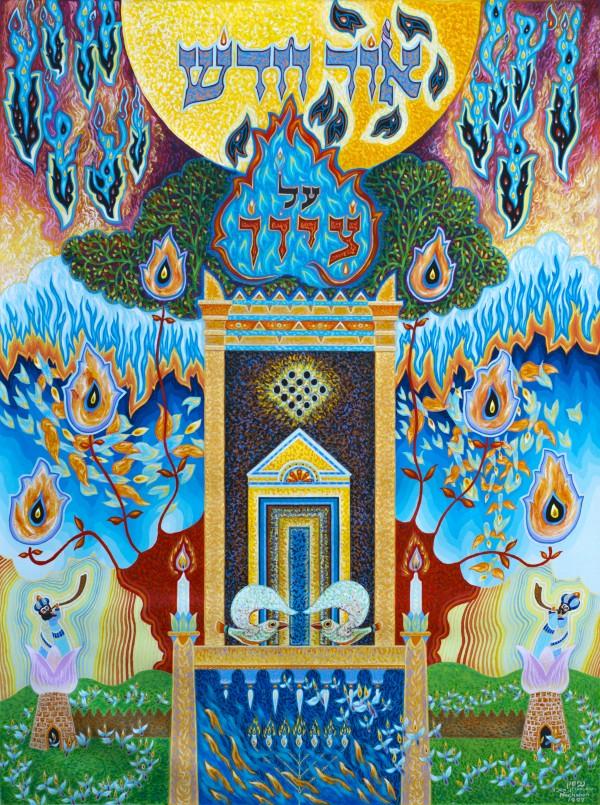 1997 021 by Baruch Nachshon