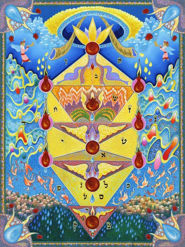 1999 010 by Baruch Nachshon