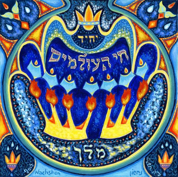 BNC2015-019 by Baruch Nachshon