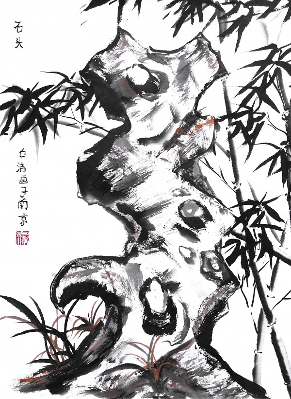Rock with Bamboo - Ink by Birgit Moldenhauer