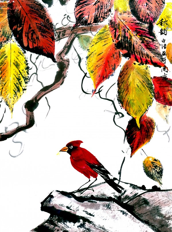 Chinese Bird In Autumn by Birgit Moldenhauer