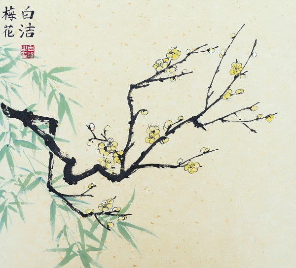 Yellow Plum Blossom With Green Bamboo by Birgit Moldenhauer