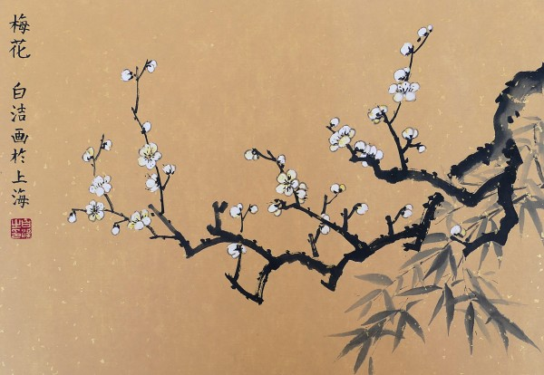 White Plum Blossom With Bamboo by Birgit Moldenhauer