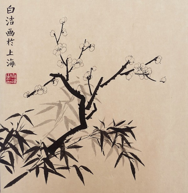 Plum Blossom With Bamboo - Ink by Birgit Moldenhauer