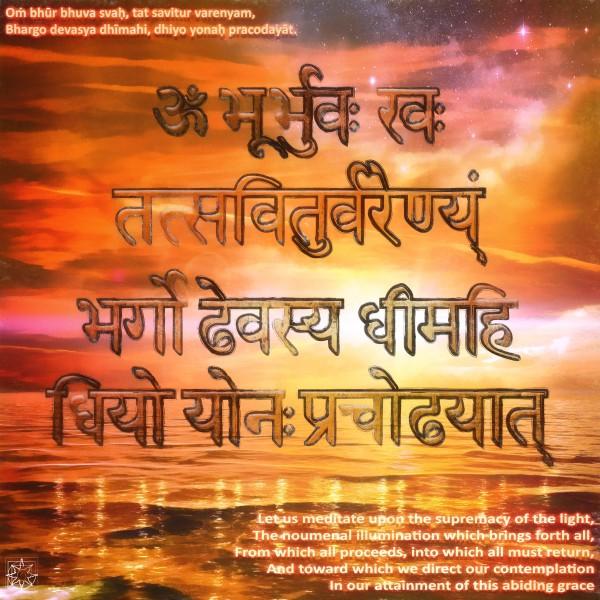The Gayatri Mantram by ChrisHarrisArt