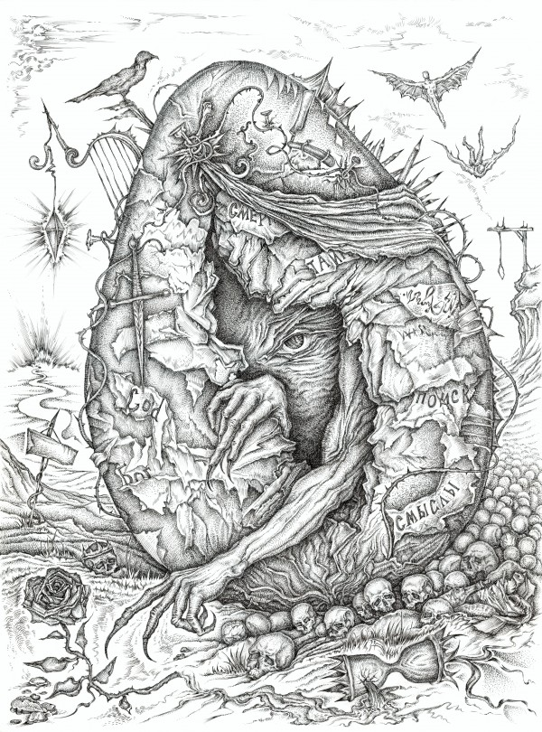 Monster_Hatching_From_The_Egg by Egalitarian Art Gallery