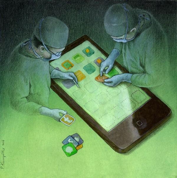 surgery Canvas Print