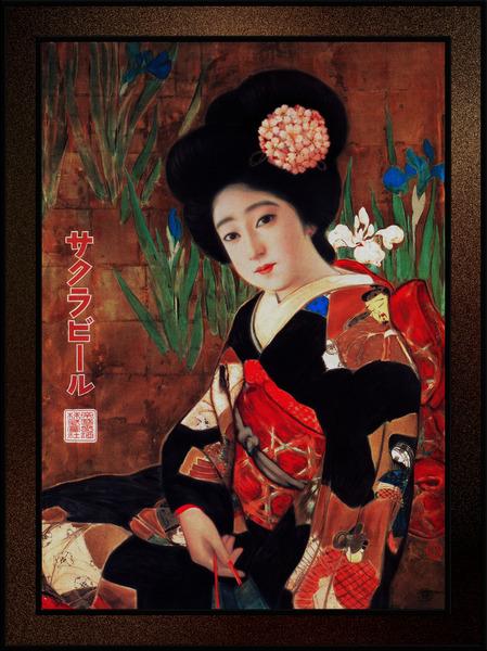 Sakura Beer 1912 by Kitano Tsunetomi Vintage Japanese Art by xzendor7