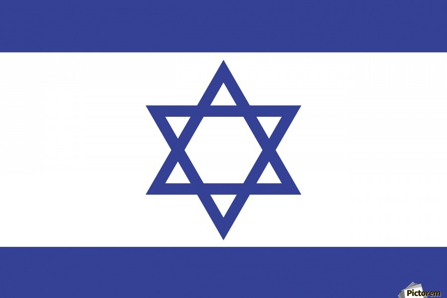Israeli Flag Pacificstock Canvas