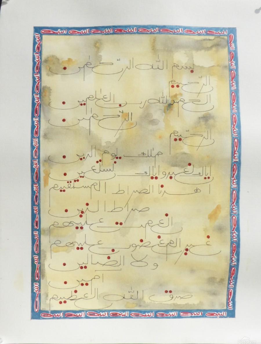 Ahson Qazi Shades of Divinity ChicagoKarachiDubai geometric Arabic ...