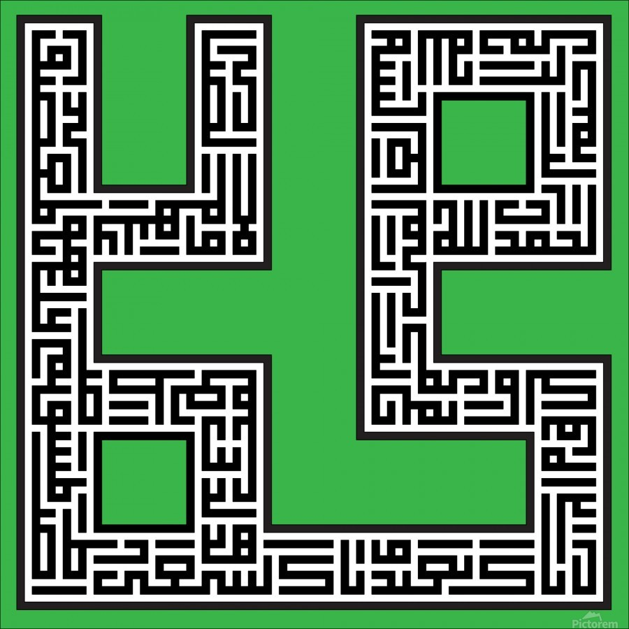 Muhammed green  Print