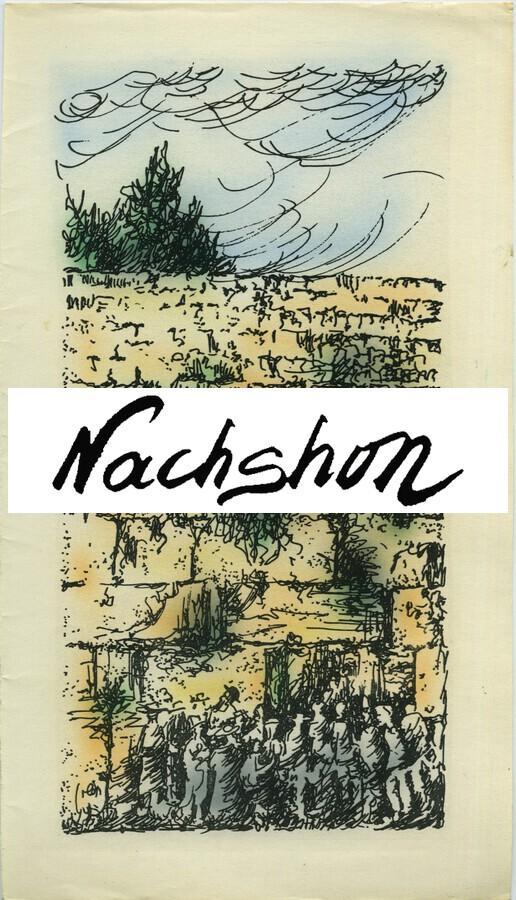 BNC1967-025  Print