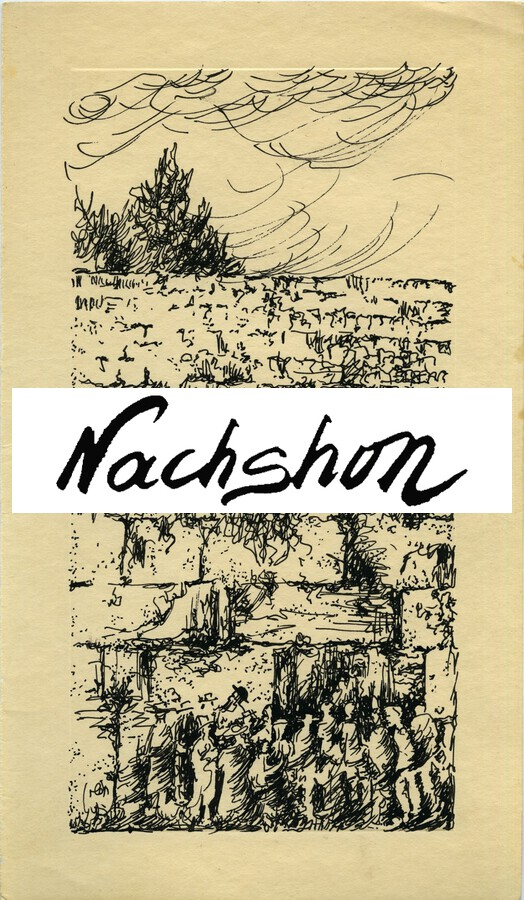 BNC1967-028  Print