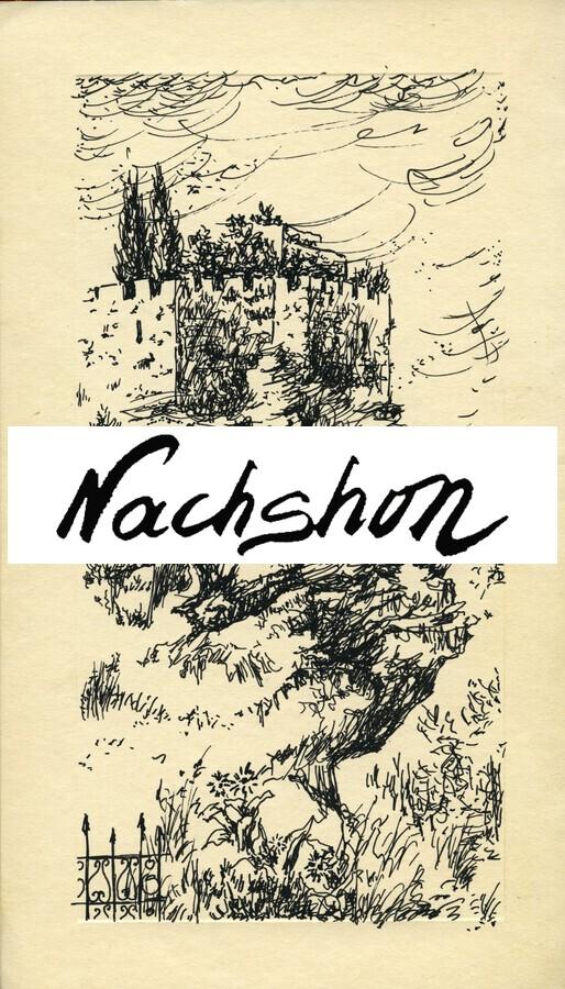 BNC1967-04  Print