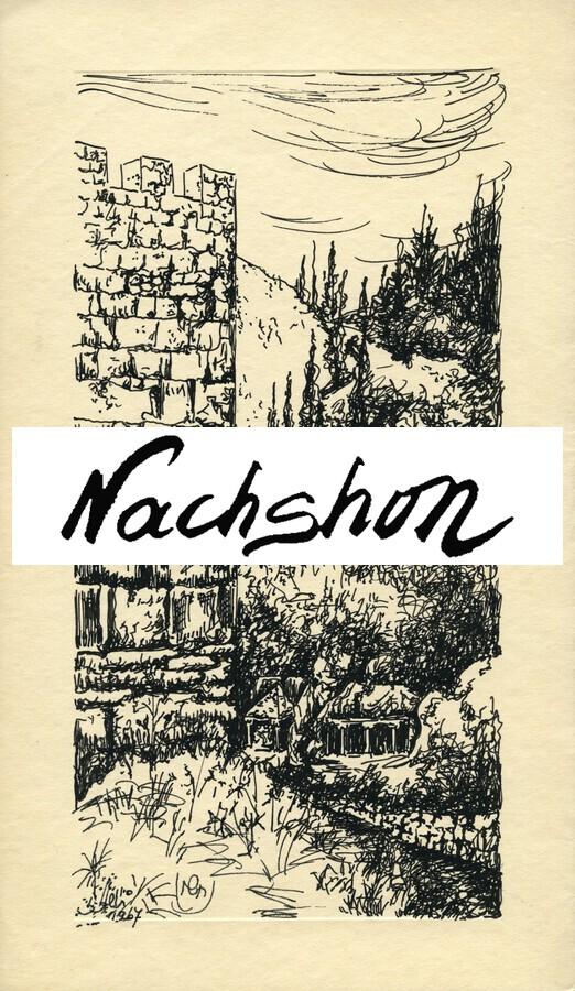 BNC1967 05  Print