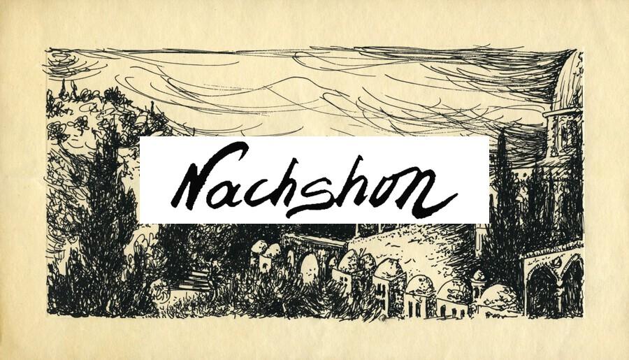 BNC1967-07  Print