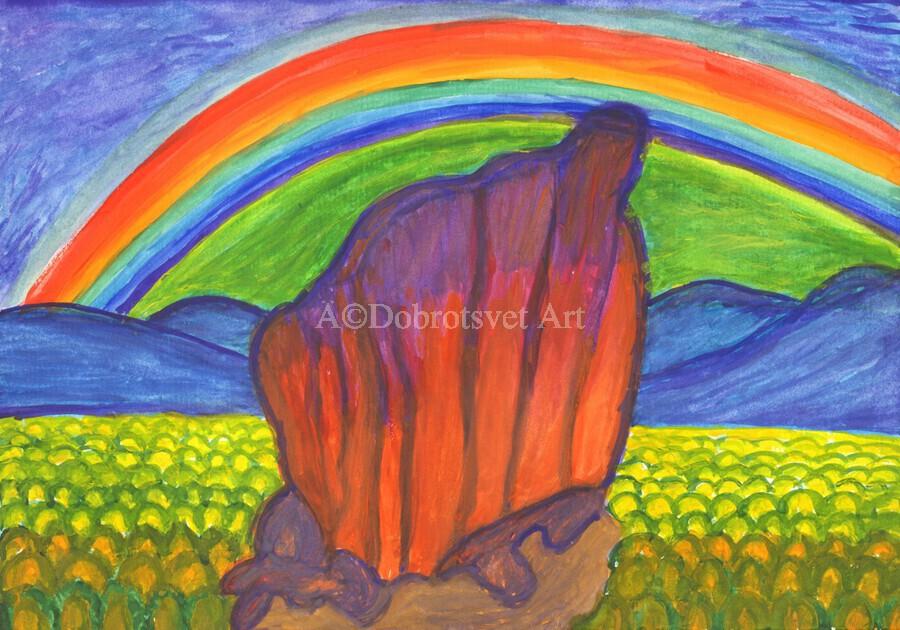 Mystical rock under the rainbow  Print