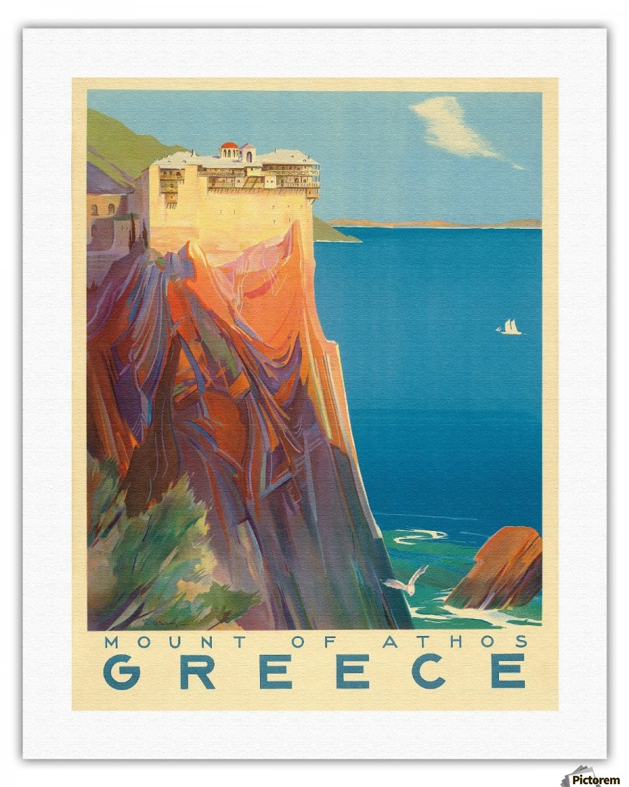 Vintage Travel Trailers: Greece Vintage Travel Poster