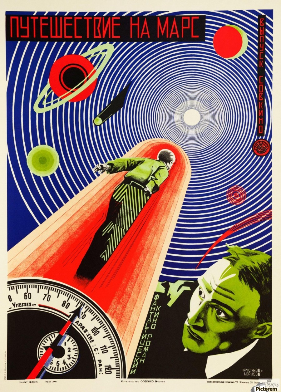 journey to mars russian film classic movie poster