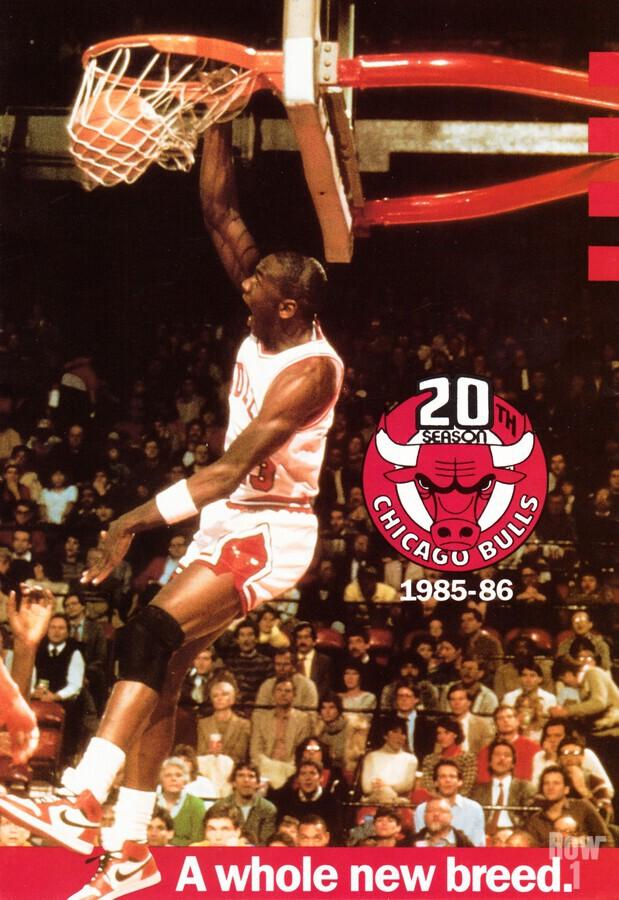 1985 Michael Jordan Dunk  Print