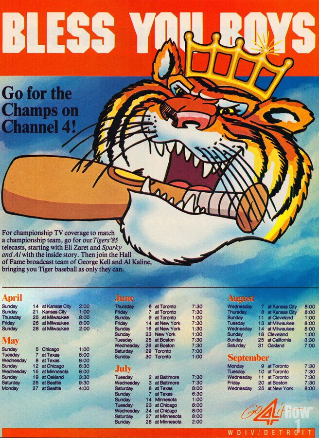 1985 detroit tigers bless you boys channel 4 wvid detroit michigan television tv ad poster metal art  Print