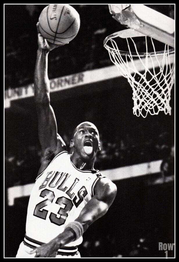 Retro Eighties Michael Jordan Basketball Art Print  Print