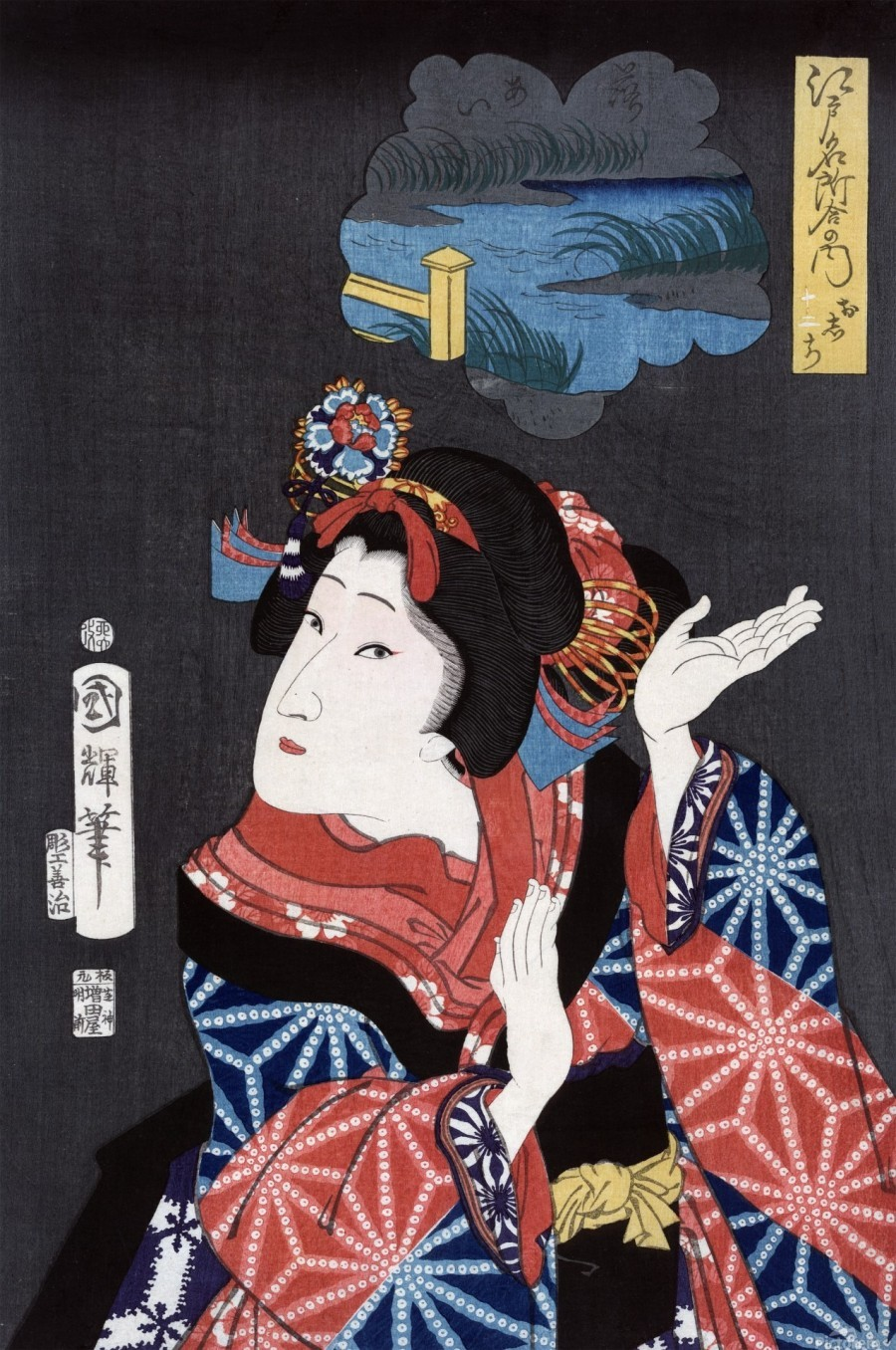 japanese maiden young woman female  Print