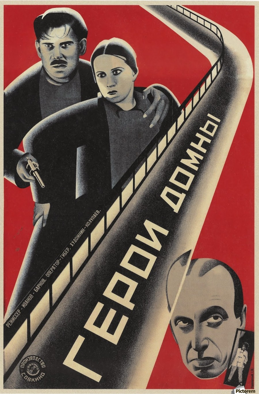 soviet poster heroes of the blast furnace 1928 vintage poster canvas