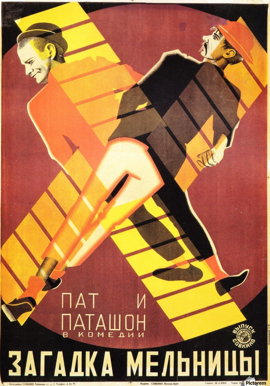 The Mystery of the Windmill 1928 movie poster  Print