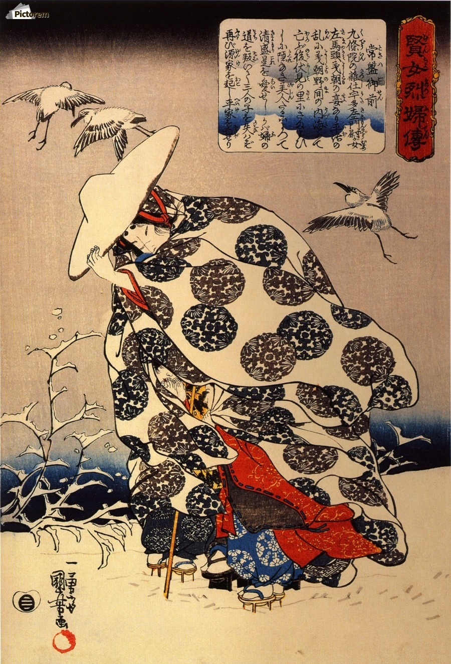 Tokiwa-Gozen with her three children in the snow  Print