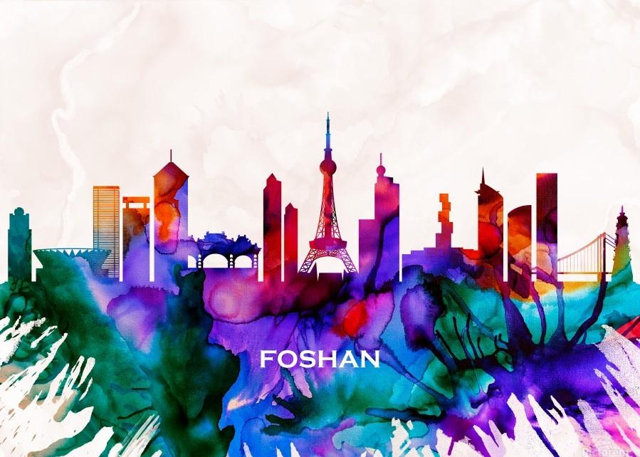Foshan Skyline  Print