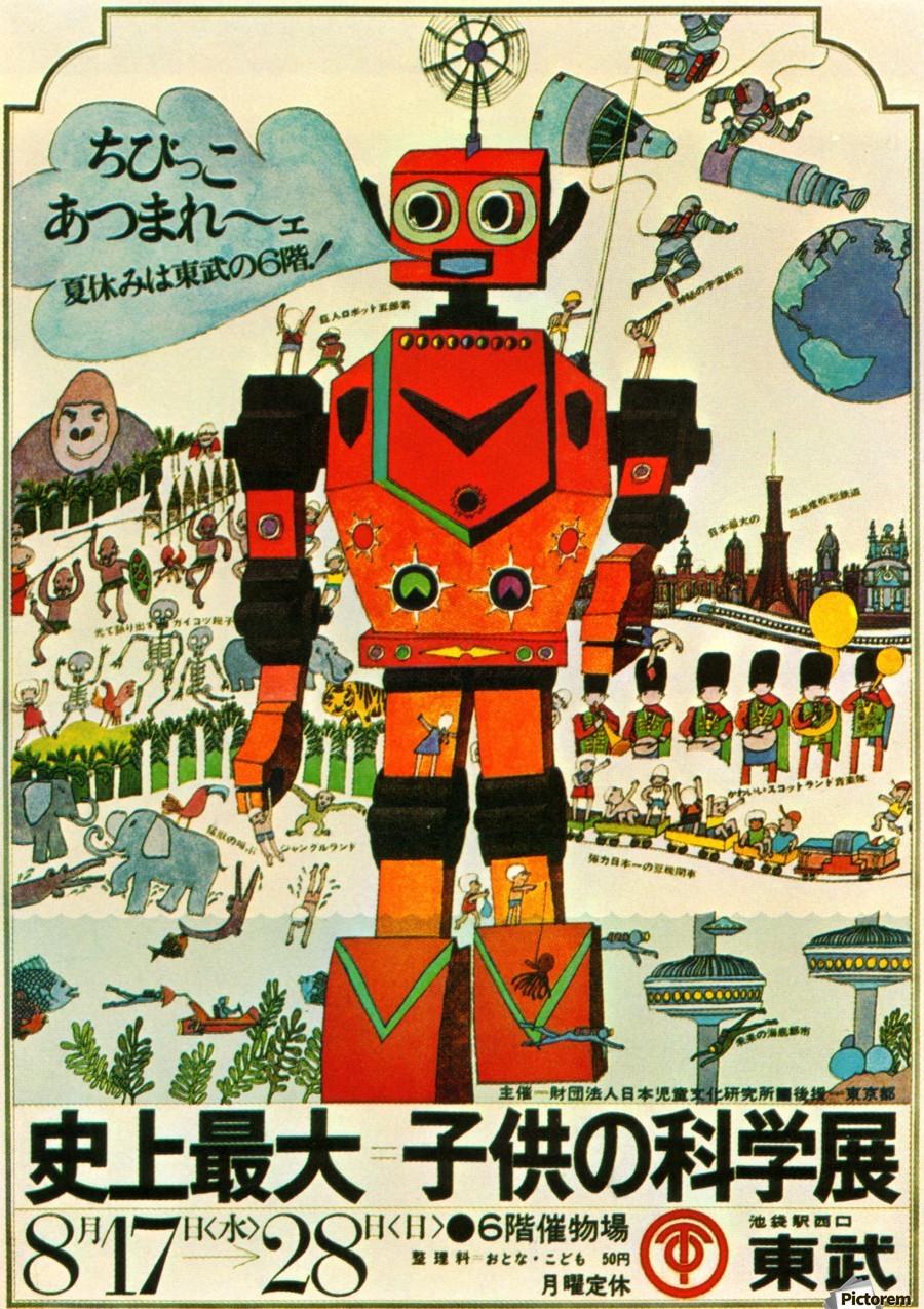 Vintage Japan Vintage Poster