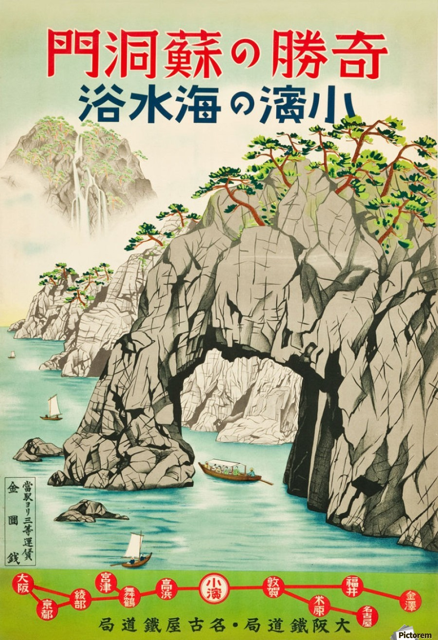 Vintage Travel Poster from 1930 for Japanese tourism  Print