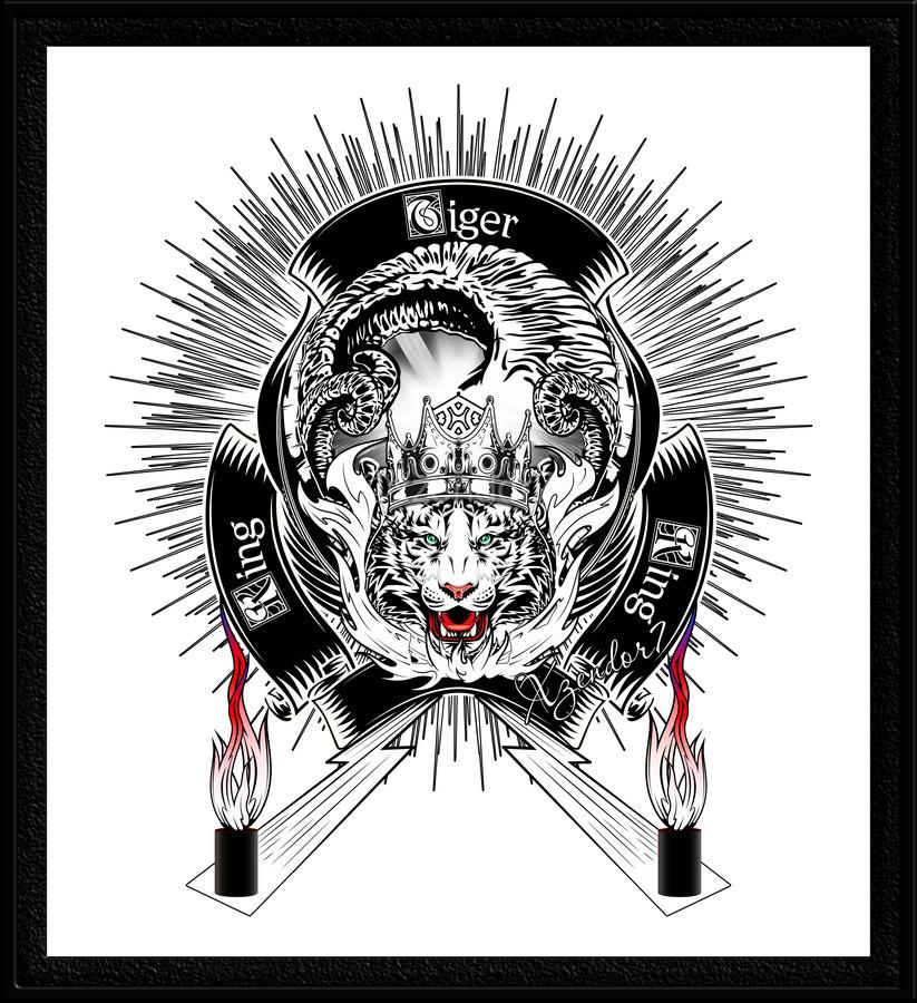 White Tiger King Tiger Art Emblem by Xzendor7  Print