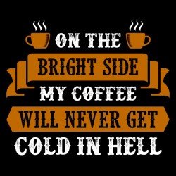 My Coffee is Always Hot