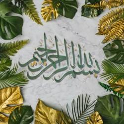 Green And Gold Bisimillah