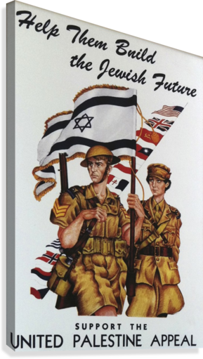 1942 United Israel appeal poster  Canvas Print