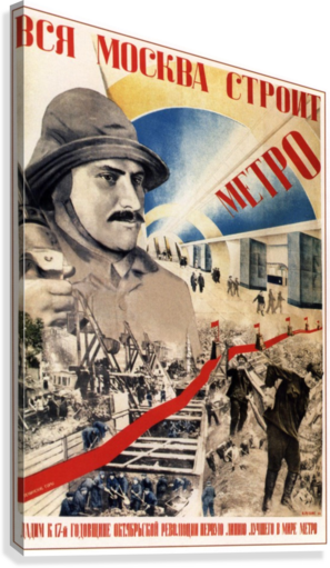 All of Moscow is building the Metro propaganda poster  Canvas Print
