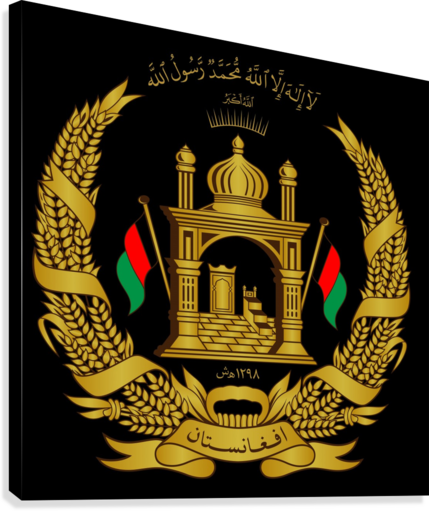 Afghanistan National Emblem Fun With Flags